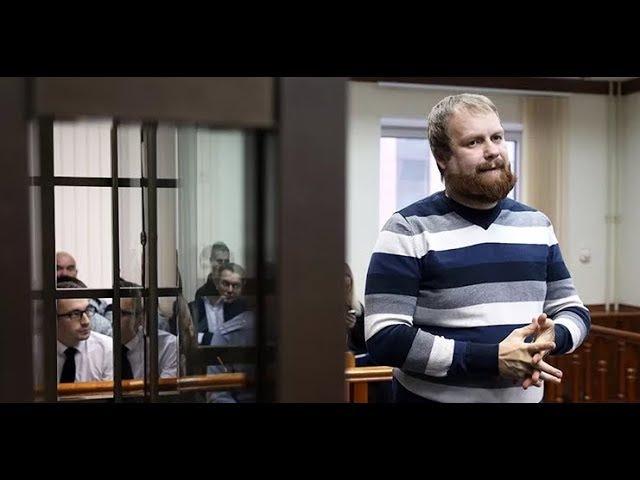 Суд у Дмитрия Дёмушкина по ст 282