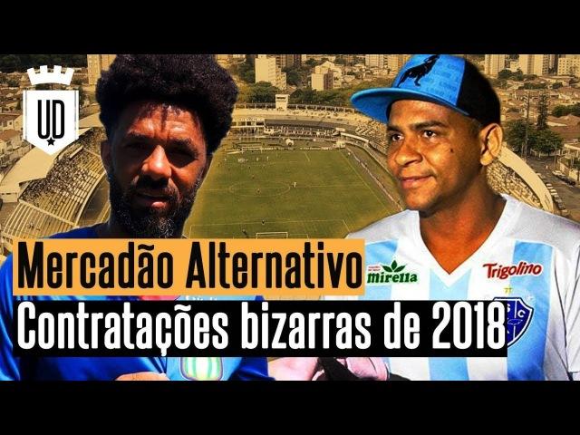 Mercadão Alternativo: jogadores famosos nas últimas divisões | UD LISTAS