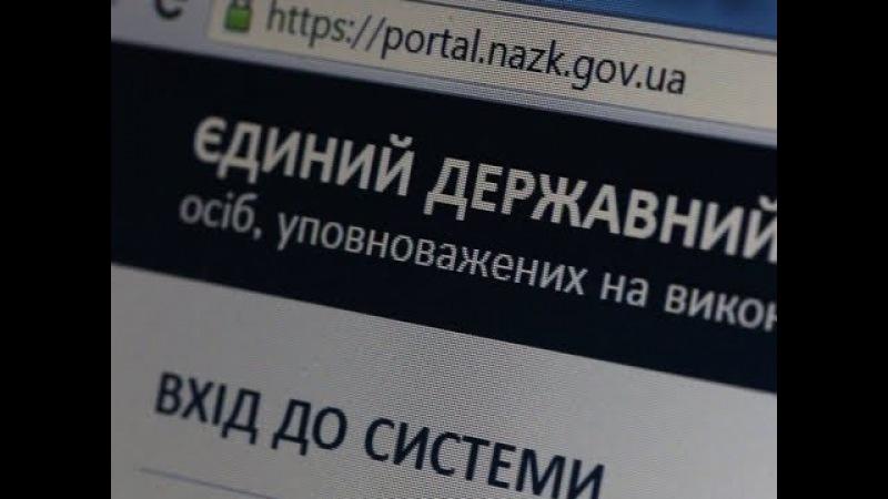 Нулевое декларирование: Ждет ли украинцев амнистия теневых доходов?
