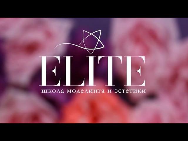 Elite_school_models video