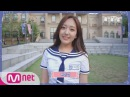 Idol School [미소캠] 배은영 @ 나도 모르게 미소캠 Part.1 170701 EP.0