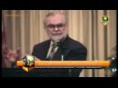Выступление Эдв. Гриффина о витамине B17 амигдалин