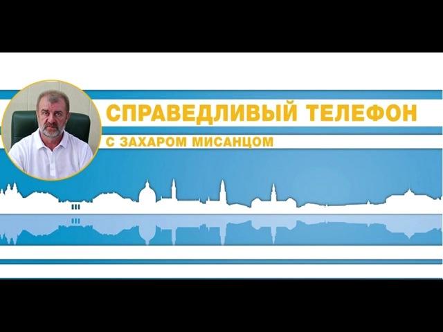 Тайны мусорной свалки в селе Поповка. Справедливый телефон 167 от 13.10.2017