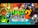 БОКС с ЗОМБАРЯМИ! КРУТОЙ САЛАТ Мульт игра для детей РАСТЕНИЯ против ЗОМБИ Plants vs. Zombies 2