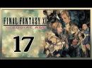 Final Fantasy XII The Zodiac Age ★ 17 В Аркадию
