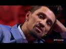 Дима Билан - Разговоры, Фразы и Выражения Димы Билана - Голос 5