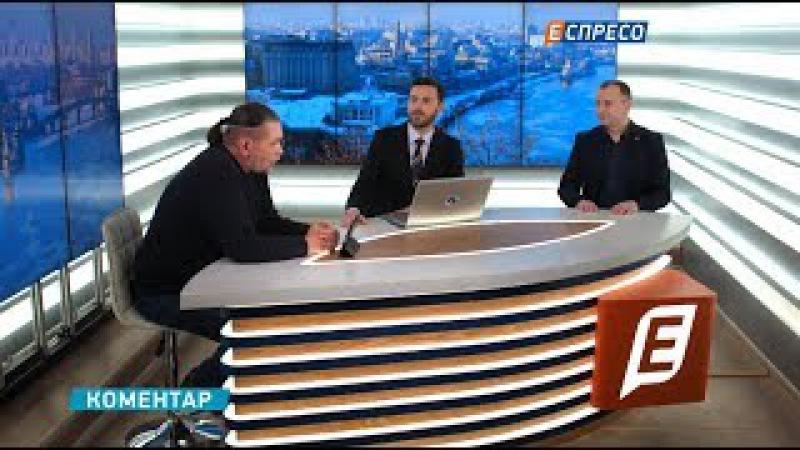 Польський закон про бандерівську ідеологію тільки підірве економічний стан Пол