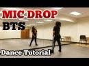 BTS 방탄소년단 - MIC Drop FULL DANCE TUTORIAL