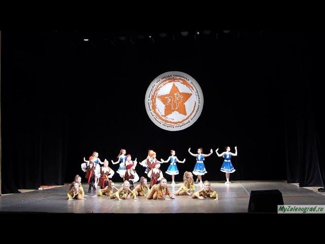 Танцевально-гимнастический клуб ИСТРА. Танец Остров сокровищ (номинация Эст ...
