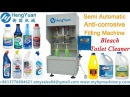 Semi Automatic Anti-corrosive Bleach/ Javel / Toilet Cleaner/ Harpic Bottle Filling Machine
