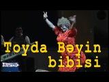 Bu Şəhərdə Toyda Bəyin bibisi - Beş Qoşa (2005, Bir parça)