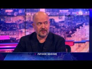 МНЕНИЕ: Андрей Колядин про арест Улюкаева