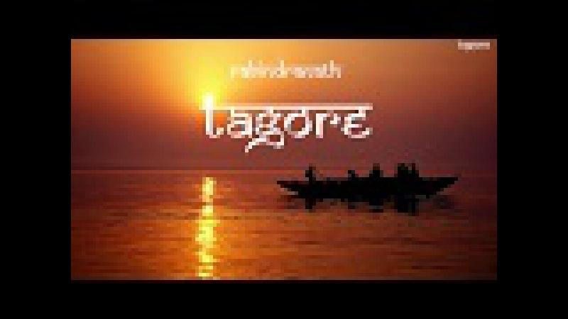 Rabindranath Tagore Poetry 3 On The Seashore
