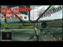 Обзор, кооперативное прохождение на ВСЕХ уровнях сложности в Call of Duty Modern Warfare 2