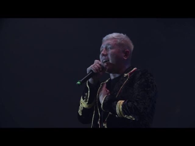 Марсель Здравствуй мам Большой сольный концерт Санкт Петербург 2017 A2