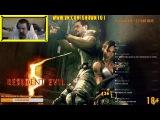 [18+] Шон и Butcher играют в Resident Evil 5 HD (PS4) - стрим 2