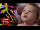 Стволовые клетки и чудеса документальный фильм Би би си
