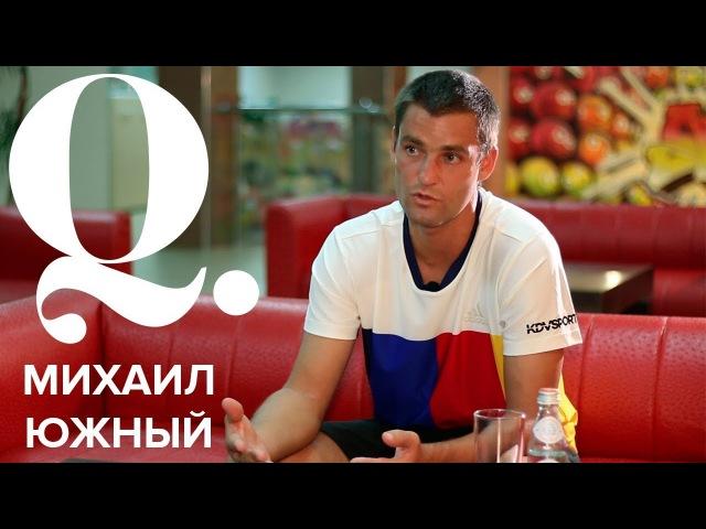 Михаил Южный – о возрасте, кризисе Джоковича и 17 поражениях от Федерера