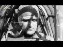 Суперсооружения третьего рейха 3 1 Блицкриг