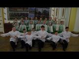 Артемовский хореографический ансамбль
