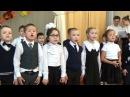Битва хоров (первые классы)