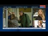 Новости на «Россия 24»  •  Израиль готов помочь в расследовании покушения на журналистку