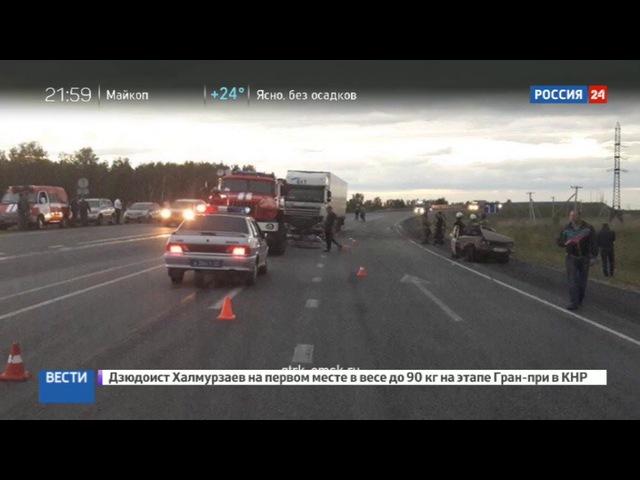 Новости на Россия 24 Авария в Омской области погибла семья из пяти человек
