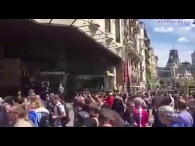 Киев 2016 Фашизм по украински Зиг хайль, Рудольф Гесс, Гитлерюгенд СС
