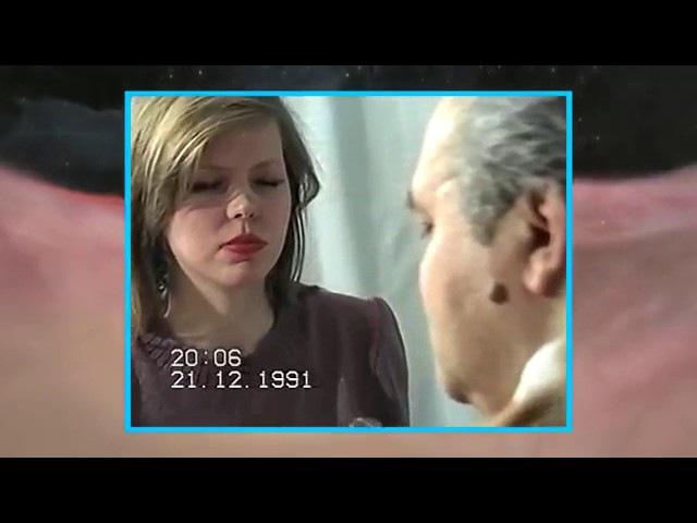 1991 г. Диалог с Космическим Разумом КОНТАКТ ЧЕТВЁРТЫЙ