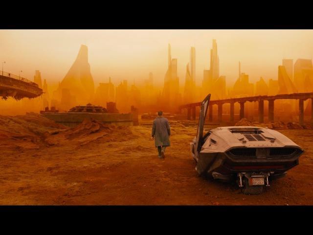 Бегущий по лезвию 2049 трейлер