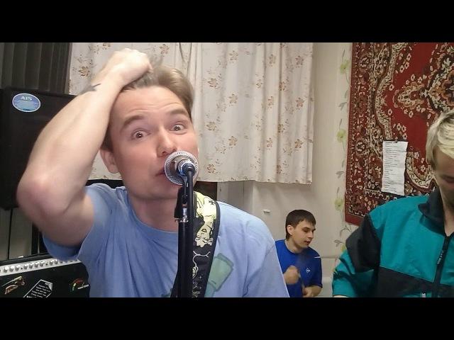 The Readiance - Консенсус