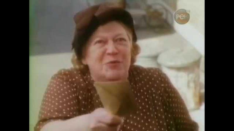 Миссис Харрис Айрис едет в Париж