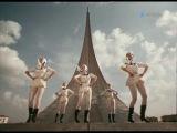 Группа Хмурый