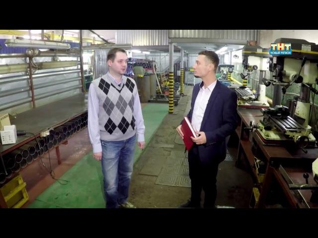 ТНТ Бизнес рецепты Компания по производству электрических нагревателей