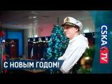 Планы на 2018: Головин и Акинфеев