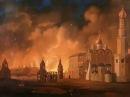 Отечественная война 1812 год (Петлюра - Отслужил солдат )