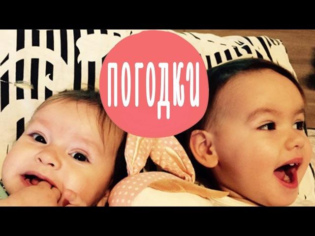 Дети с маленькой разницей в возрасте СТРАХИ, ОШИБКИ, ЛАЙФХАКИ | Family is...