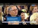 Новости на «Россия 24» • Сезон • Винер-Усманова присоединилась к Команде Путина еще за 20 лет до ее создания