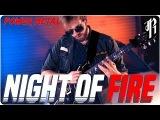 Night of Fire POWER METAL COVER by RichaadEB, SixteenInMono, Caleb Hyles &amp FamilyJules
