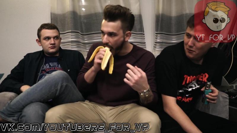 Юлик и банан (Юлик, Кузьма и CMH)