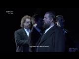 Сцена из первого действия оперы