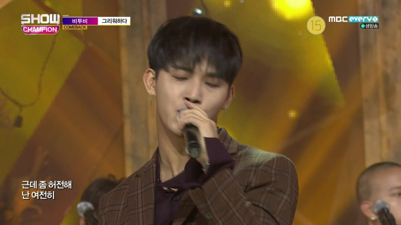 [Comeback Stage] 171025 BTOB (비투비) - Blowin Up (신바람) Missing You (그리워하다)