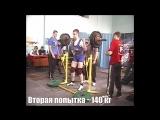Соревнования тяжелая атлетика, Севастополь, 2011 год