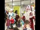 Танцы Деда Мороза
