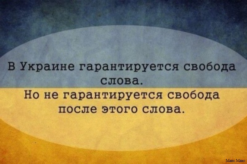 https://pp.userapi.com/c840132/v840132046/50785/Npq9kKdu2y0.jpg