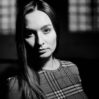 Мария Косицына