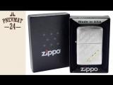 Зажигалка Zippo Engraved Zippos 28642
