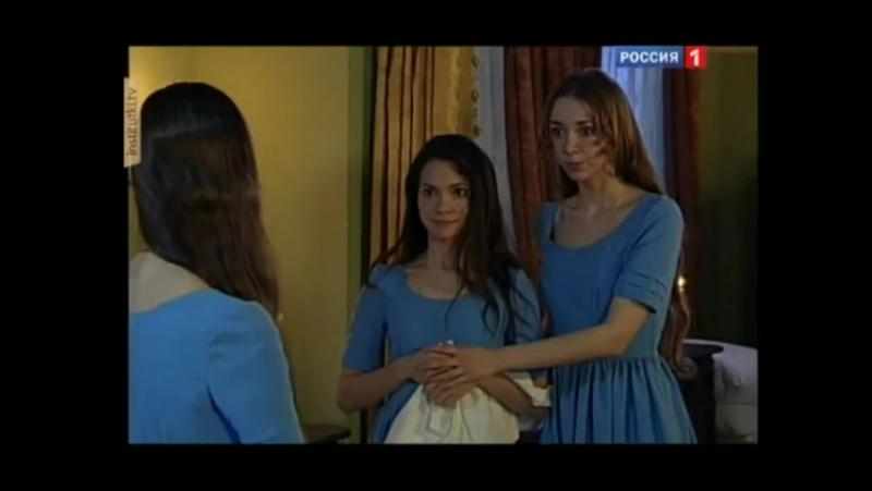 Институт благородных девиц - 17 серия