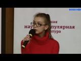 Ася Казанцева. Знаменитые психологические эксперименты - что было на самом деле.