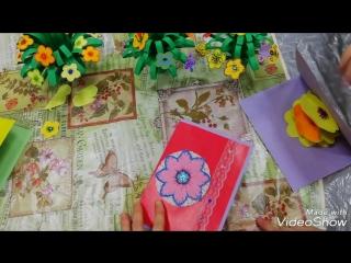 3d открытка, работа с бумагой